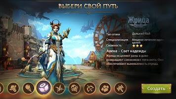 Era of Legends Fantasy MMORPG