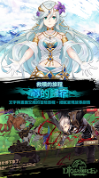 Diosa Force II-心之旅