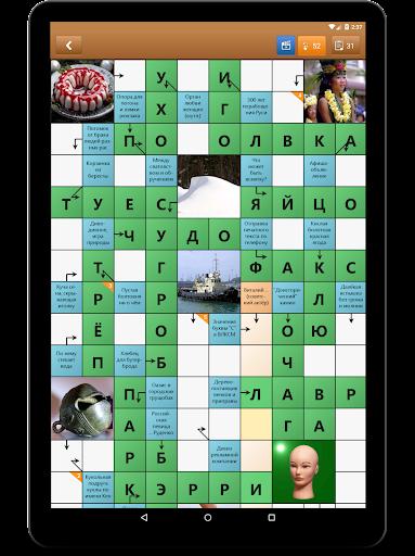 blutbad.crosswords_mania