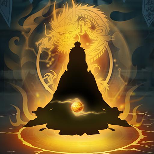 Immortal Taoists