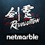 劍靈:革命