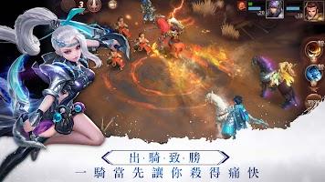 東風破-匠心經營 曠世RPG